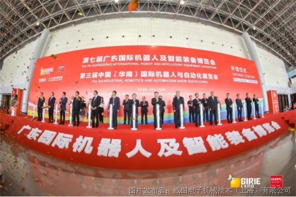 """用数字化之力推进""""中国智造""""的未来, 威图重磅出席IARS智博会  """