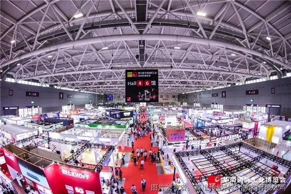 F&C嘉准 展会回顾 | 嘉准传感科技2021华南工博会完美收官!