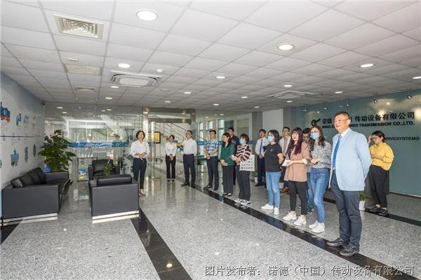 江苏省生态环境厅宣教中心朱玫一行莅临指导