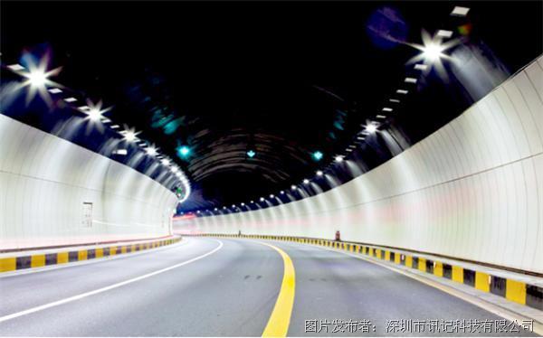 工业以太网交换机在高速公路隧道监控系统中应用