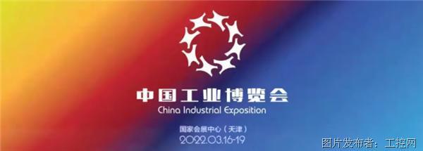 中汽國際和中關村海外科技園強強聯手打造中國工業博覽會